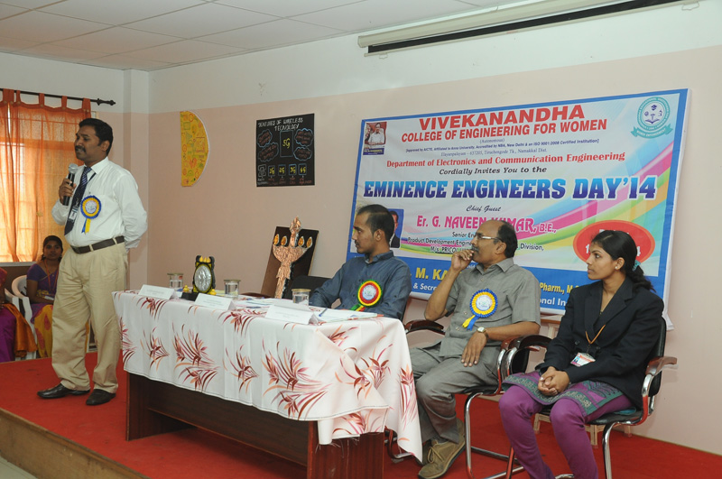 Eminence Engineer's Day -14