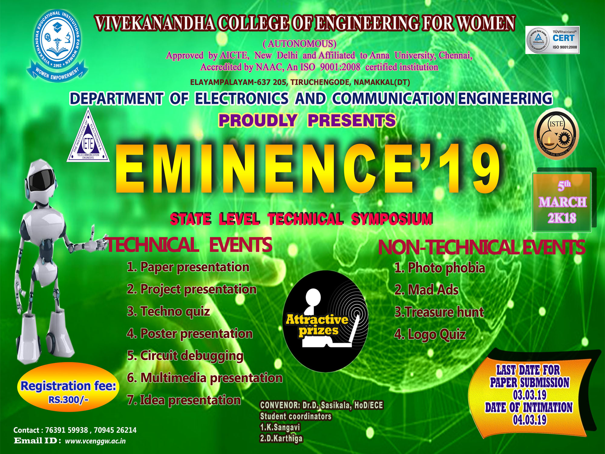 Vivekanadha College of Engineering for Women - Tiruchengode